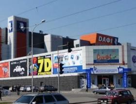 ТРЦ Дафи, Харьков