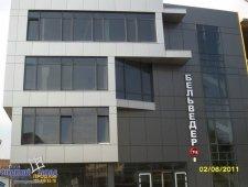 Торговий центр Бельведер, Івано-Франківськ, Тичини
