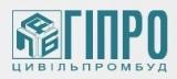 Гіпроцивільпромбуд