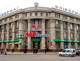 ЦУМ, Житомир, Київська