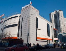 ТРЦ Аладин, Киев, Гришка