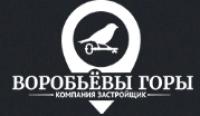 Воробйові Гори