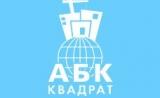 АБК Квадрат, ТОВ