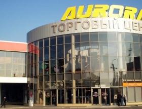 ТЦ Аврора, Луганск