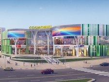 Торгово-розважальний центр COSMO MALL (Космо Мол), Харків, 50-річчя ВЛКСМ
