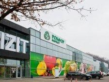 Торговий центр Візіт, Харків, Клочківська