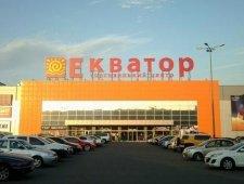 ТРЦ Екватор, Полтава, Ковпака