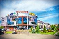 ТРК Appolo, Дніпро, Титова