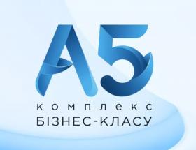 ЖК А5, Івано-Франківськ