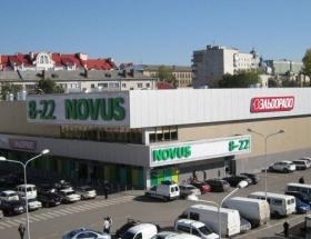 ТЦ Новус (NOVUS), Тернопіль