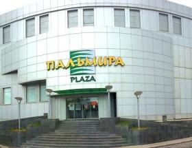ТРЦ Пальмира Плаза, Запорожье, пр. Ленина
