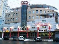 Торгово-розважальний центр Анастасія, Вінниця, Пирогова