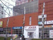 Торговий центр Джокер, Харків, Г. Праці