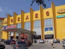 Торгово-розважальний центр Велес, Івано-Франківськ