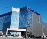 ТОЦ Континент, Харків