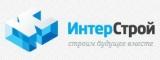 ИнтерСтрой, строительная компания