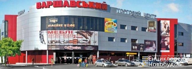 Торговий центр Варшавський, Луцьк, Конякіна