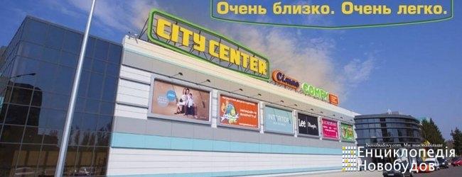 ТРЦ Сити Центр, Одесса, пр. М. Жукова