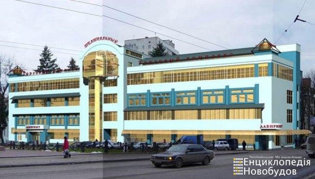 Торговий центр Театральний, Суми, пл. Покровська