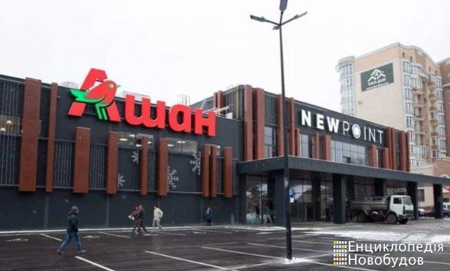 Торговий центр New Point, Львів, Чорновола