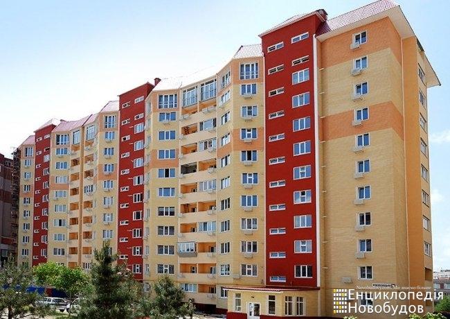 ЖК Рассвет 1, Запоріжжя, Новокузнецька