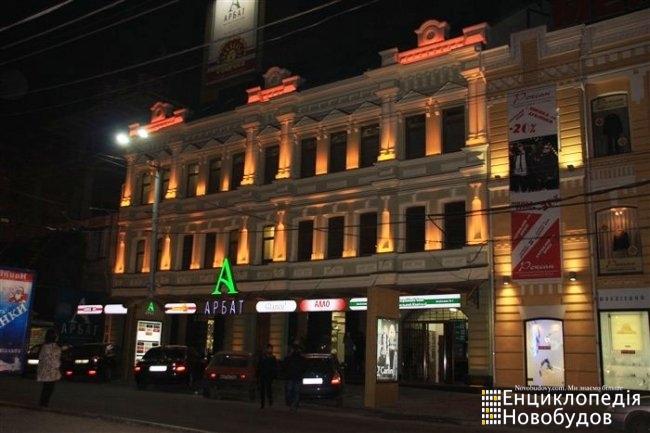 Торговий центр Арбат, Дніпро, Московська