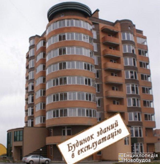 Новобудова (ЖК Моноліт), Луцьк, Гончара
