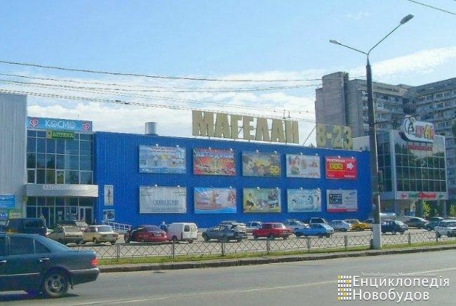 Торгово-розважальний комплекс Магелан, Миколаїв