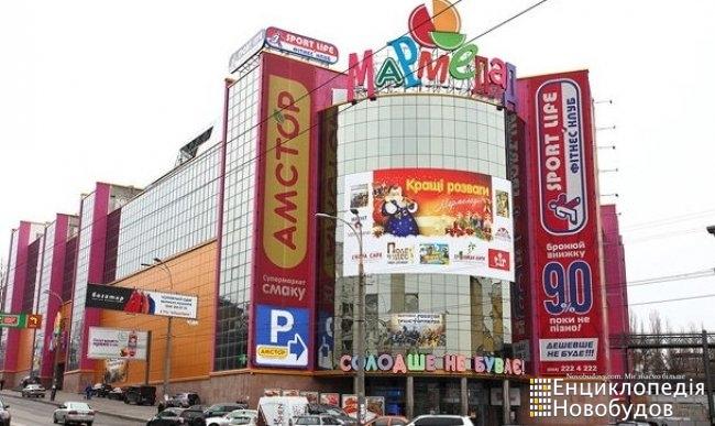 Торгово-развлекательный комплекс Мармелад, Киев