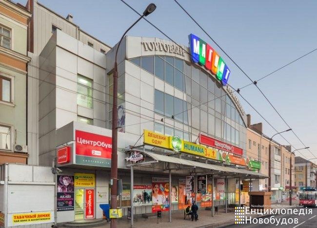 ТЦ Магніт, Донецьк, Горького