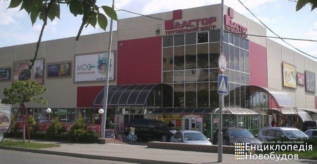 ТРЦ Дастор, Ужгород