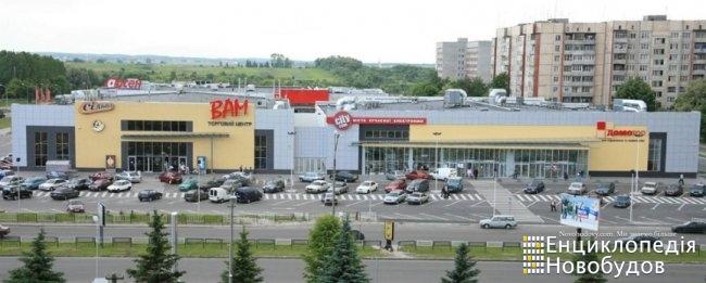 Торговий центр ВАМ, Львів, Наукова