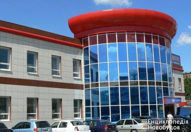 Торгово офісний центр, Донецьк, Артема