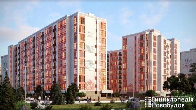Містечко Козацьке, Івано-Франківськ
