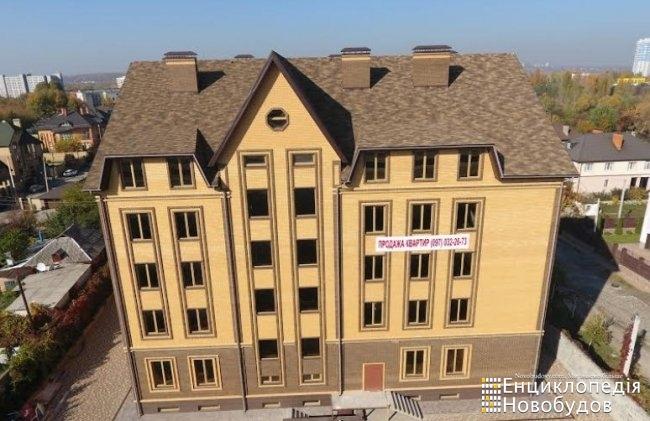 ЖК Дом Академика, Харків
