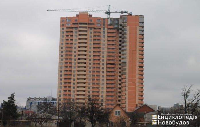г луганск: