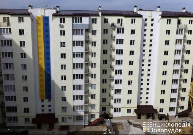 Житловий комплекс, Миколаїв, 1 Слобідська