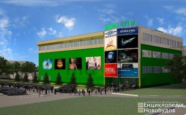 ТЦ Green City (Грін Сіті), Черкаси, Сумгаїтська