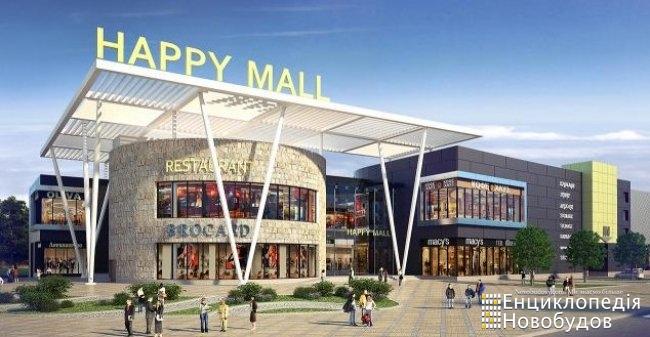 ТРЦ Happy Mall (Хеппи Молл) , Киев