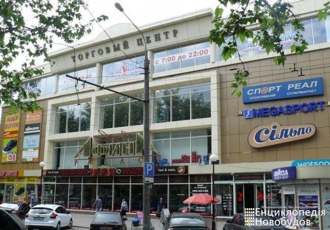ТЦ Афина Palace, Запорожье