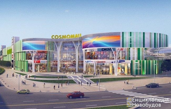 ТРЦ COSMO MALL (Космо Мол), Харків
