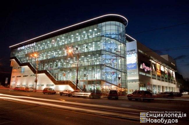 Торговий центр Приозерний, Дніпро, Боброва - Шмідта