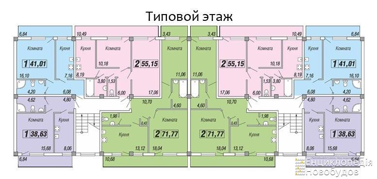 миколаїв львівська область здача квартир
