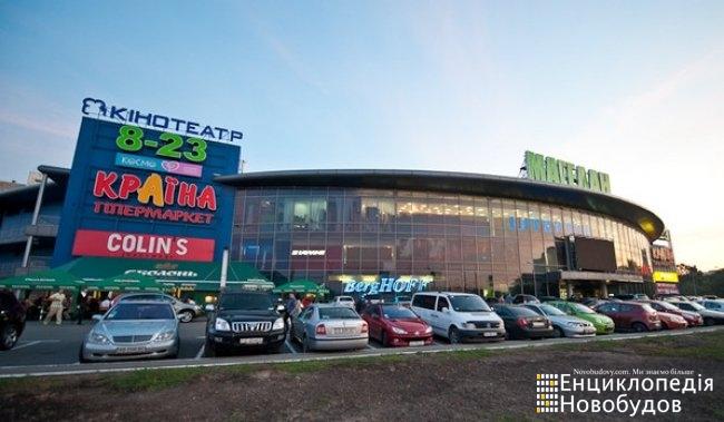 ТРЦ Магелан, Київ