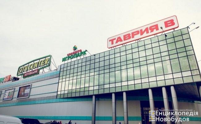 Торговый центр Сити Центр Котовский (City Center), Одесса, ул. Крымская, Затонского