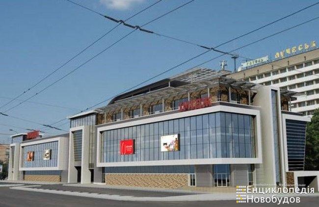 Торговий центр Імідж, Луцьк, Рівненська
