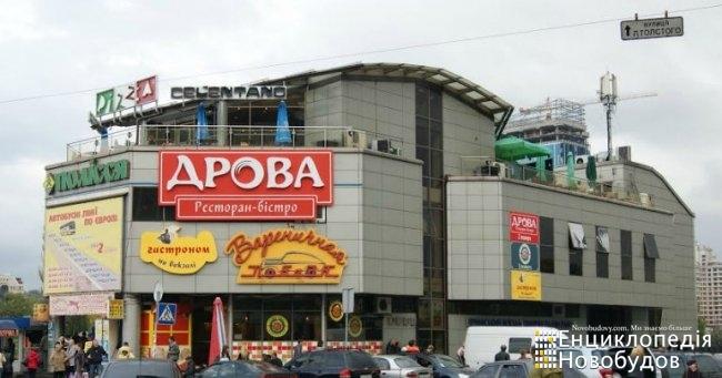 ТЦ Полісся, Київ, Вокзальна пл.