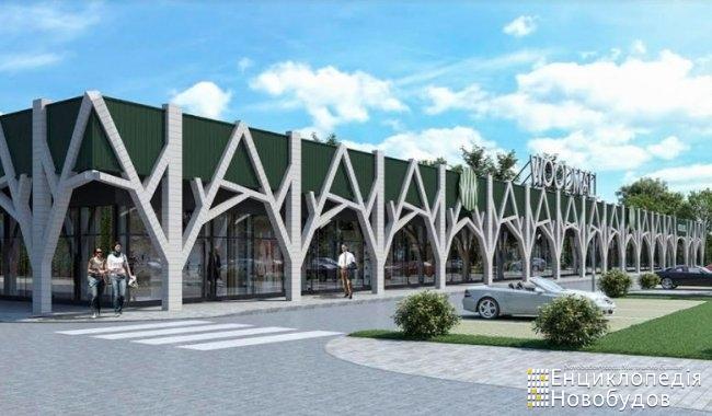 Торговий центр Wood mall, Хмельницький