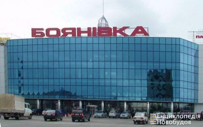 Торгово-розважальний комплекс Боянівка Чернівці