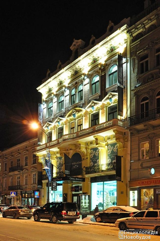 Торговий центр Опера-Пасаж, Львів, просп. Свободи